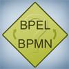 BPMN 2.0 バーチャル座談会