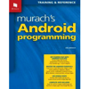 Interview with Joel Murach - Author of Murach's Android Programming