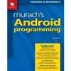 Interview de Joel Murach - Auteur du livre Murach's Android Programming