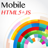 Aplicações móveis com HTML5 e JavaScript: um exemplo completo com frameworks e arquitetura MVC