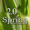 Spring 2.0: What's New and Why it Matters