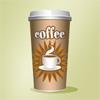 1杯のコーヒーを得る方法