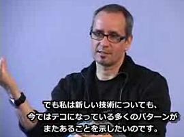 Erich GammaによるJazz、Eclipse、JUnit、そしてデザインパターンに関する議論