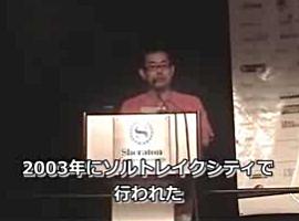 平鍋氏のGordon Pask Award受賞スピーチ
