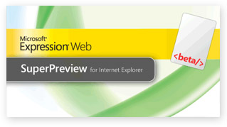Expression Web SuperPreview Logo