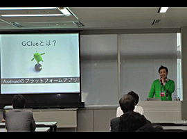 【QCon Tokyo 2011】技術セッション 佐々木 陽 氏