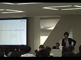 【QCon Tokyo 2011】基調講演 伊藤 直也 氏