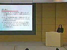 SOAとコンポーネント技術 --- SCA入門(マルレク2005 第5回より)